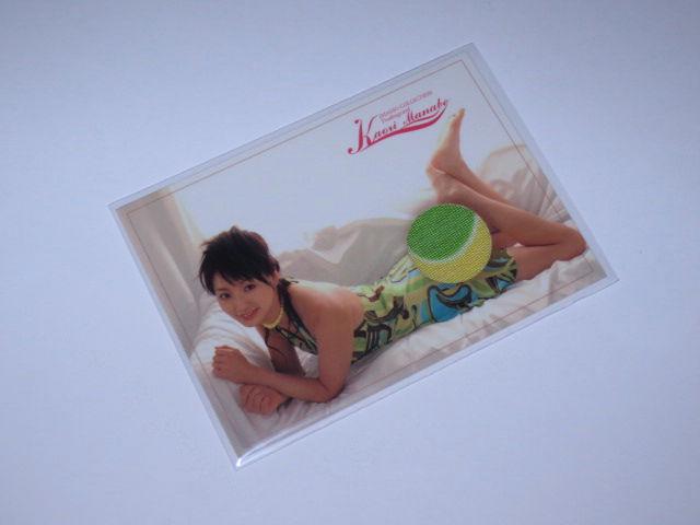 IMAGIO 眞鍋かをり コスチュームカード06 290/365 グッズの画像