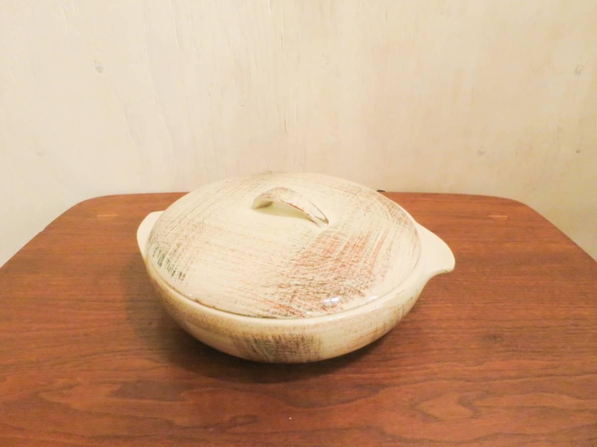 ビンテージ 50's Vernon Kilns社製 陶器キャセロールディッシュ ミッドセンチュリー vernonware ココット アメリカ ヴィンテージ 小物入れ_画像1