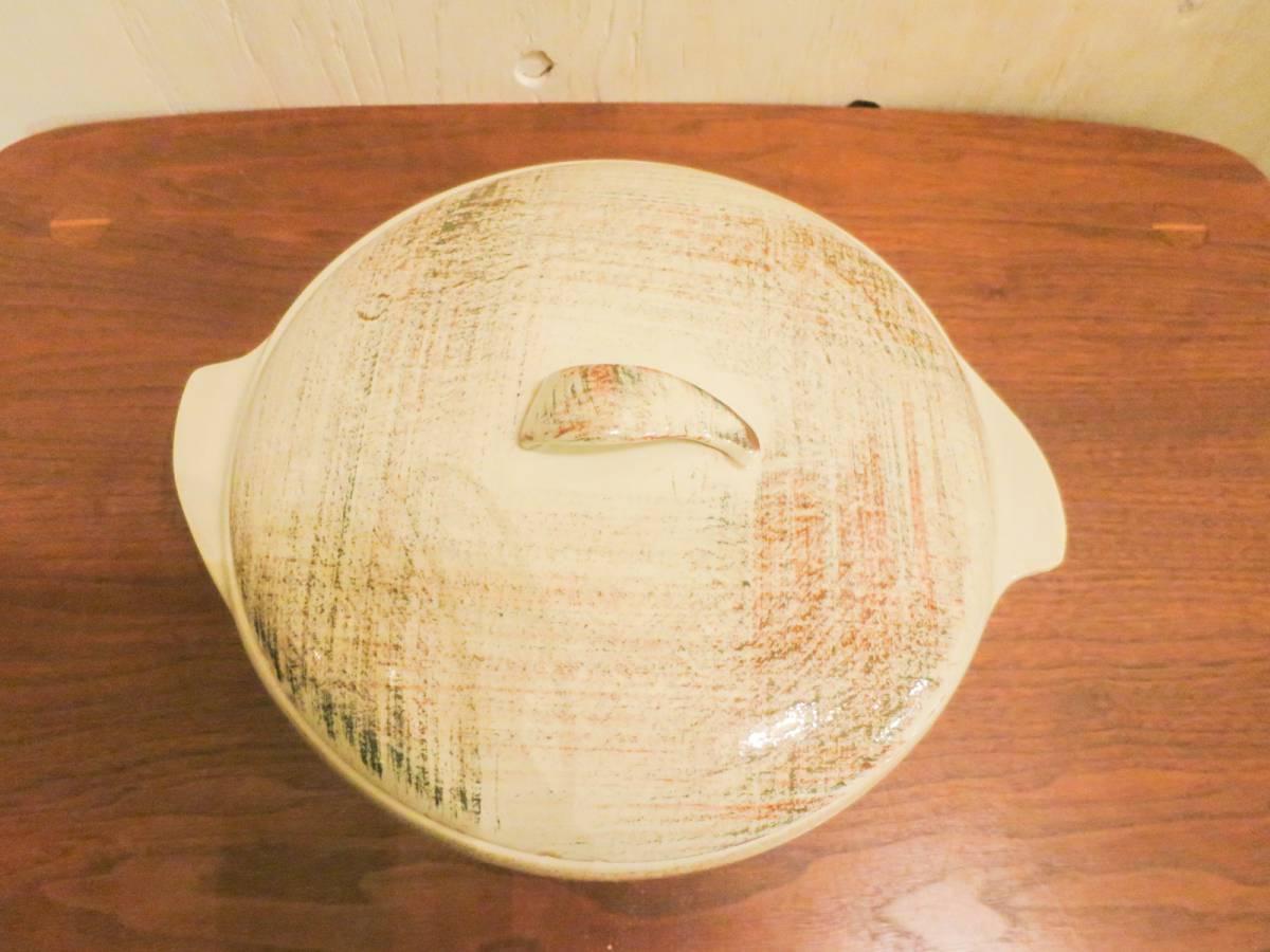 ビンテージ 50's Vernon Kilns社製 陶器キャセロールディッシュ ミッドセンチュリー vernonware ココット アメリカ ヴィンテージ 小物入れ_画像3