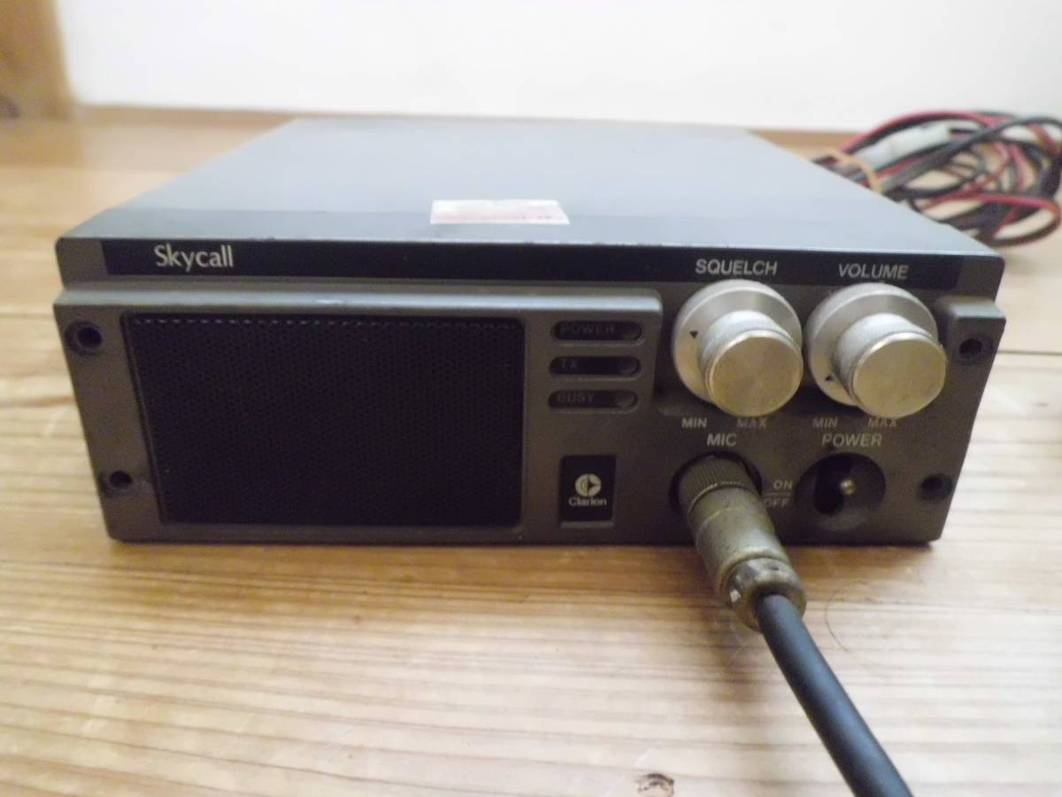 クラリオン 極超短波簡易無線電話装置 JC-105T型 アマチュア無線機 マイク付き 昭和56年製 CSITK 150・5F3-1-4 動作未確認_画像1