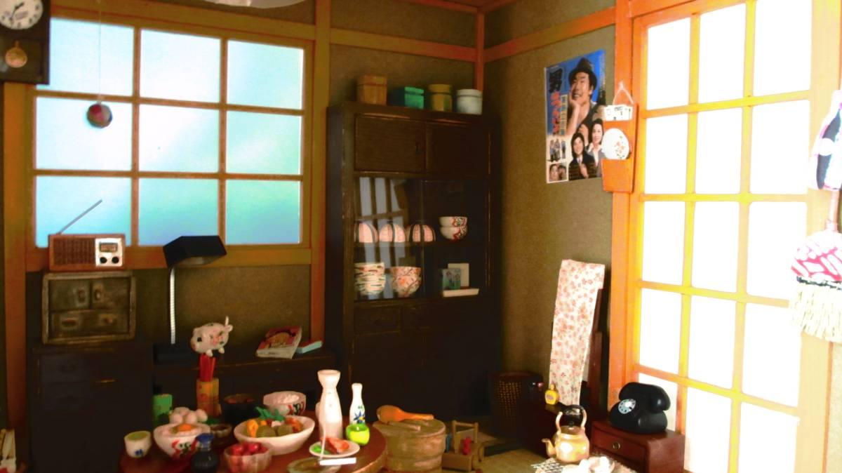 ★ 手作り昭和の居間 ★ 展示品_画像8