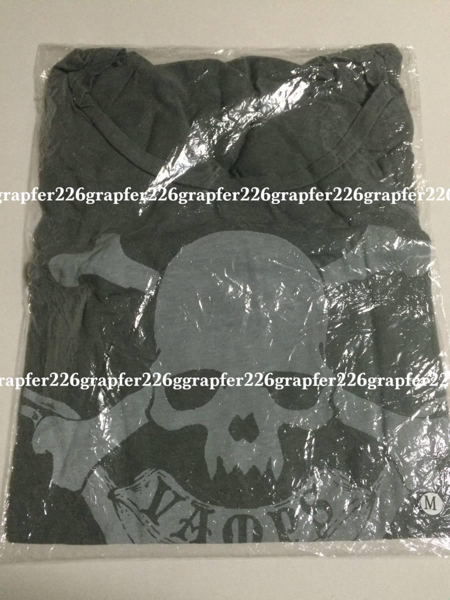 ※送料無料【VAMPS】新品 FC限定 VAMPADDICT 限定 パジャマ Tシャツ 部屋着 Hyde *G14
