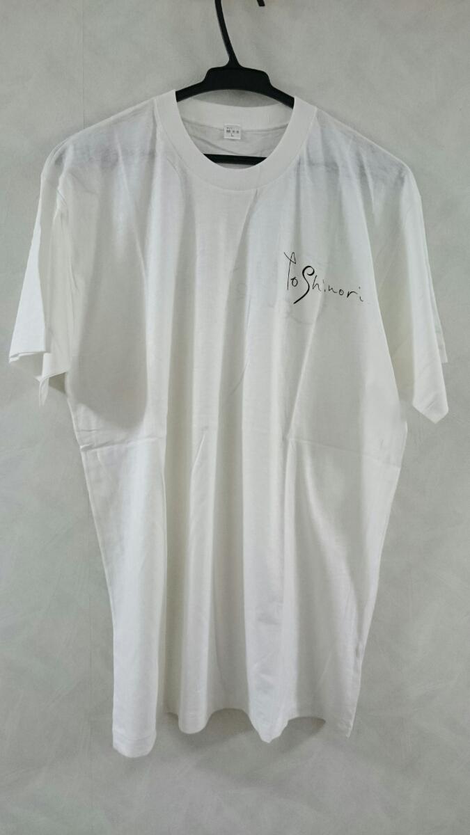未使用品 米倉利紀 Tシャツ サイズL