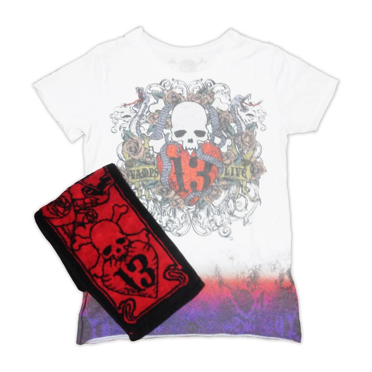 美品*VAMPS 2013年 ツアーTシャツ・マフラータオルセット*Sサイズ*L'Arc~en~Ciel、ラルク、hyde、Oblivion Dust、K.A.Z♪