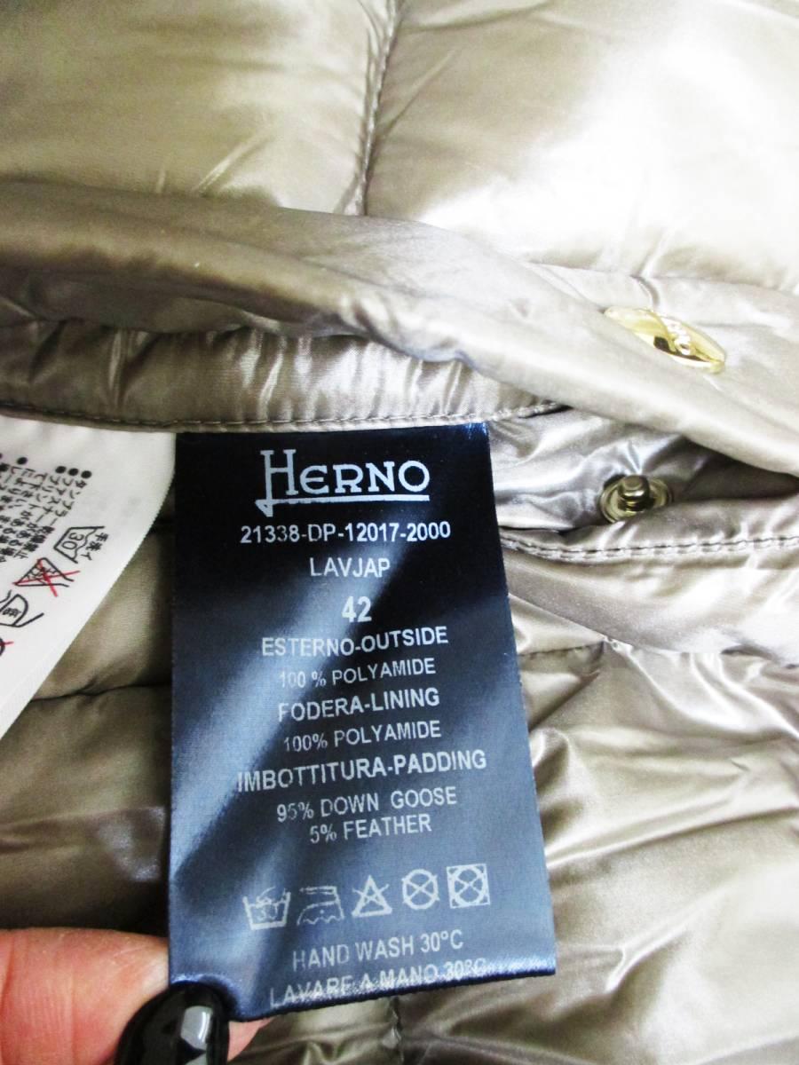 HERNO Laminar ヘルノ★極美品★ダウン コート・サイズ42・Mサイズ程度_画像7