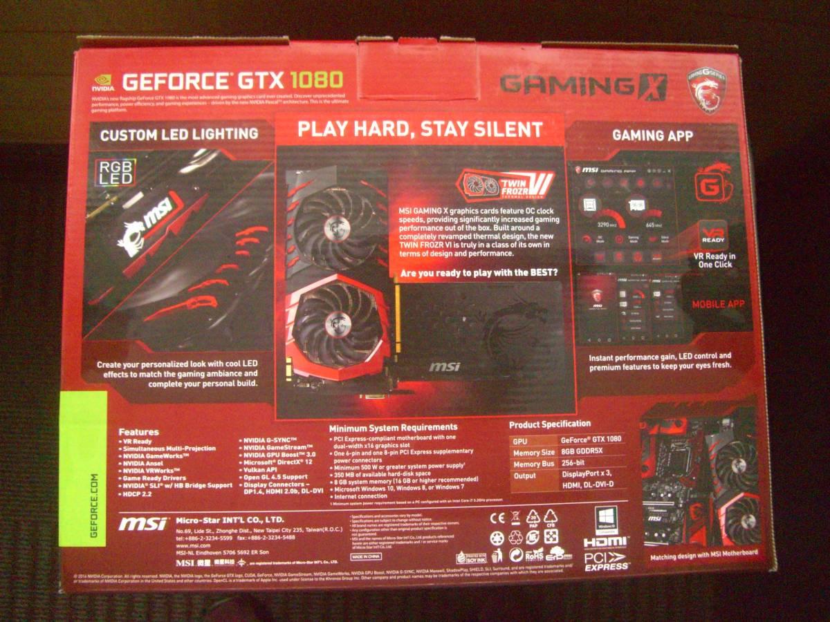 MSI GeForce GTX 1080 GAMING X 8G 『Twin Frozr VI/OCモデル』 VD6060_画像2