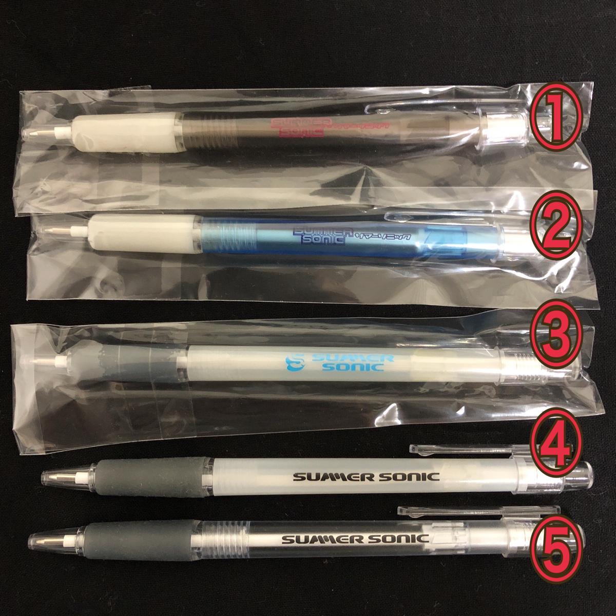 Sunmer Sonic サマソニロゴ入りボールペン 5種51本 非売品 夏フェスグッズ 大量 まとめて