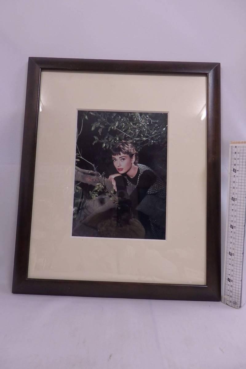 オードリーヘップバーン   額付き 生写真 40X45cm 個人所有のもとおもいます キレイです