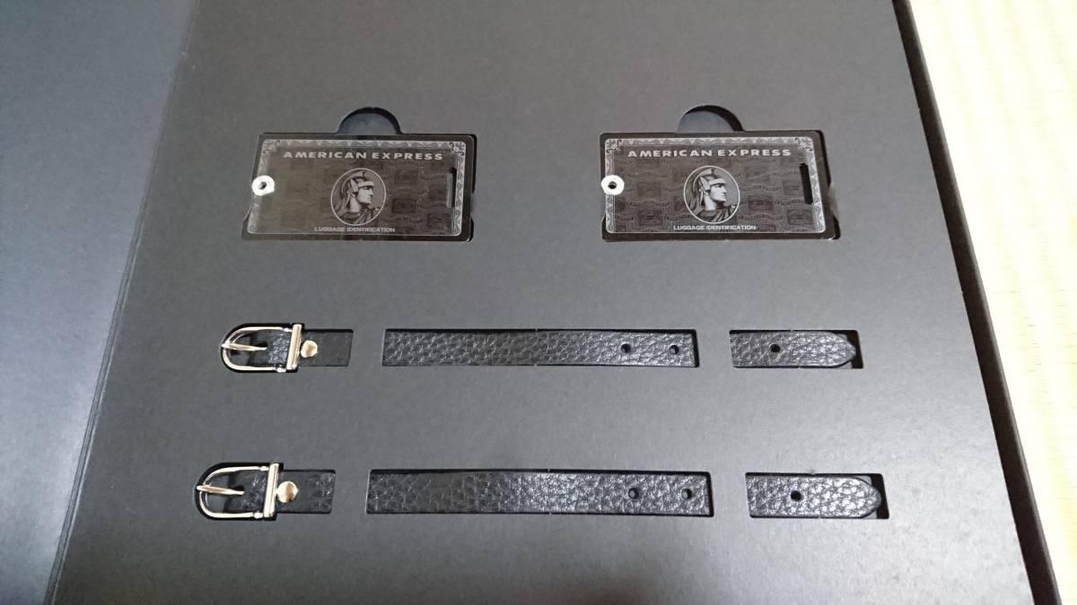 【ラスト1品】非売品 新品未使用 AMEX センチュリオン ブラックカード会員専用 ネームタグ 2枚セット_画像1
