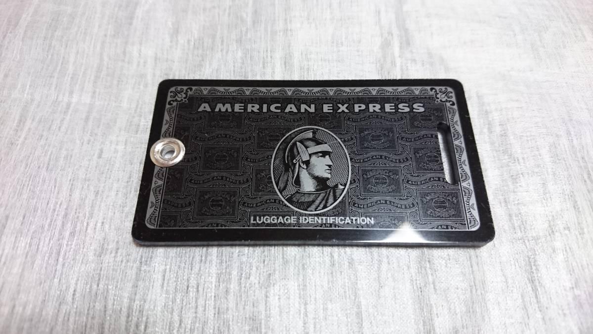 【ラスト1品】非売品 新品未使用 AMEX センチュリオン ブラックカード会員専用 ネームタグ 2枚セット_画像3
