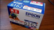 EPSON エプソン 純正インク IC4CL6162 4色パック 2019.05