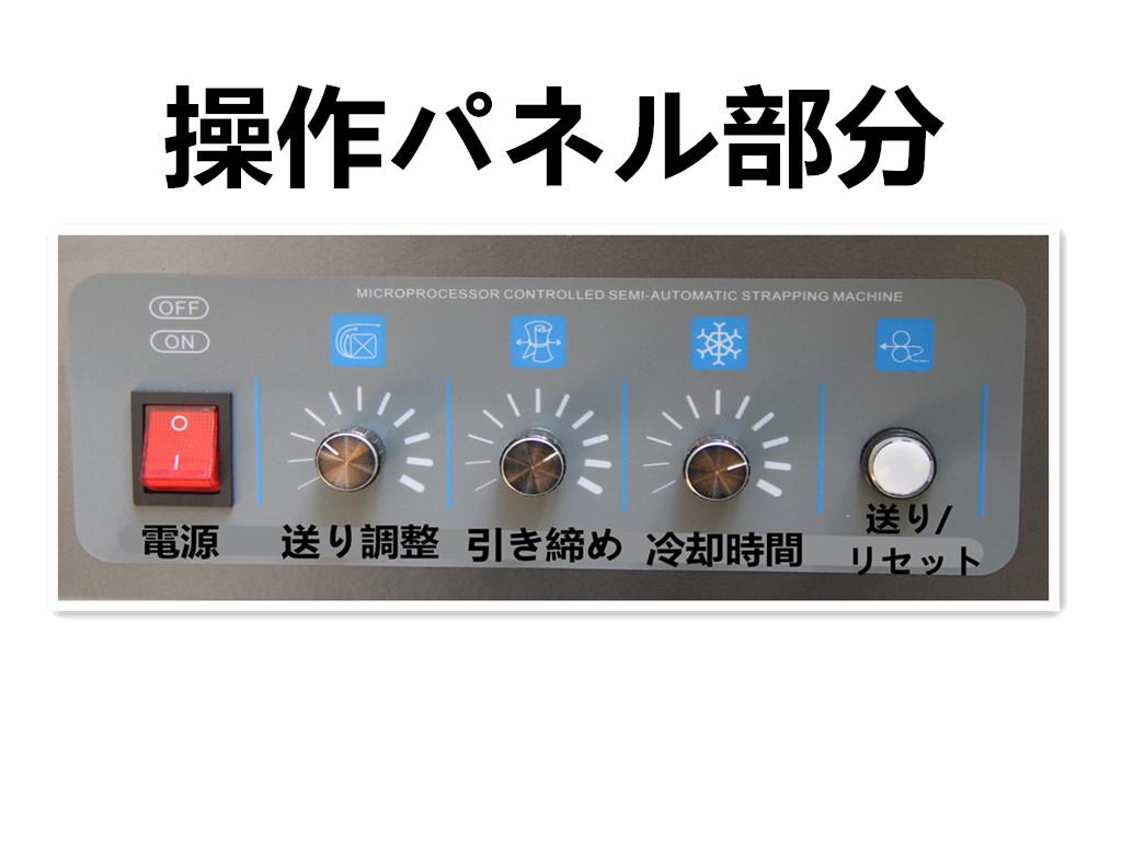 特価 半自動梱包機 PPバンド結束機 1年間国内メーカー保証付き 新品 PPバンド1巻付き 送料無料_画像2