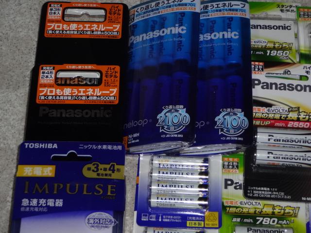 ★新品Eneloop・ハイエンドエボルタ・IMPULSE等 96本充電器Set⑤_画像2