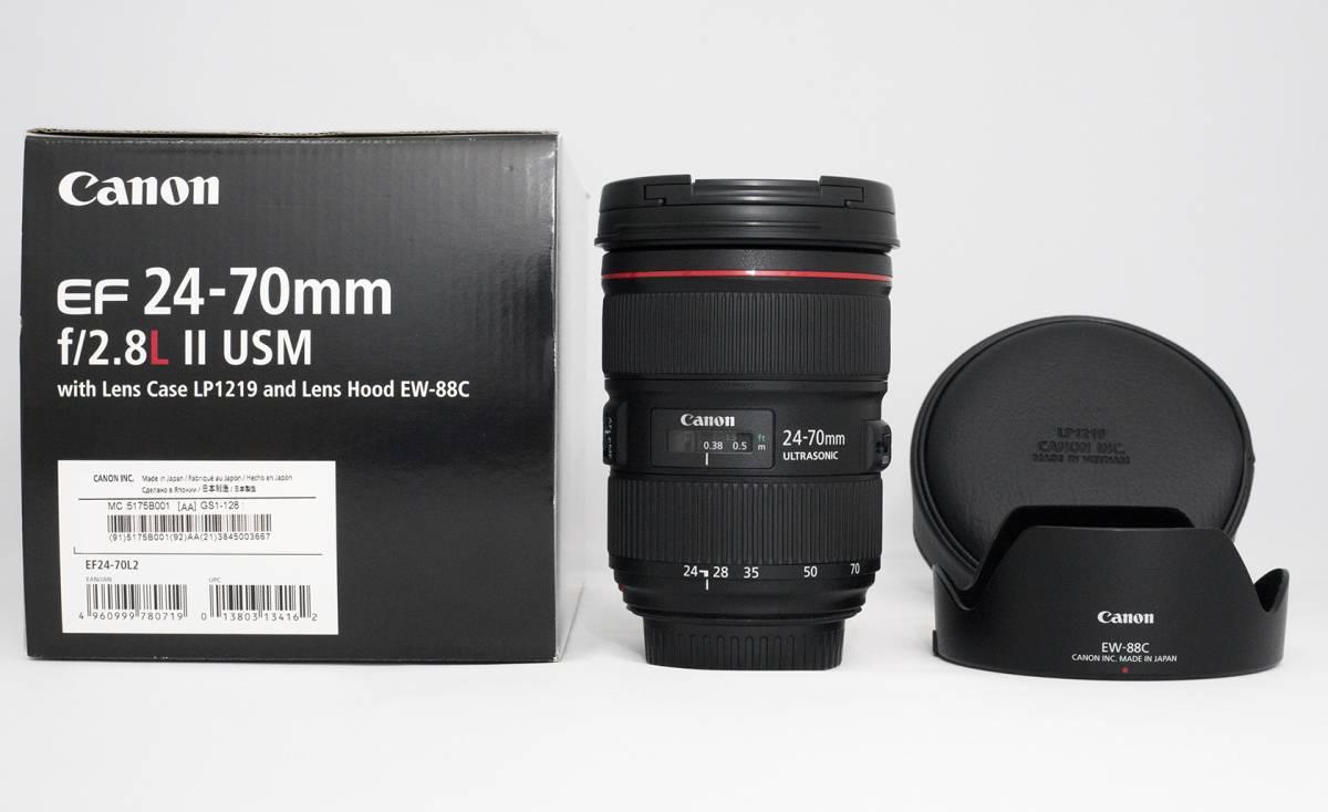 Canon EF24-70mm F2.8L II USM ズームレンズ 極上美品