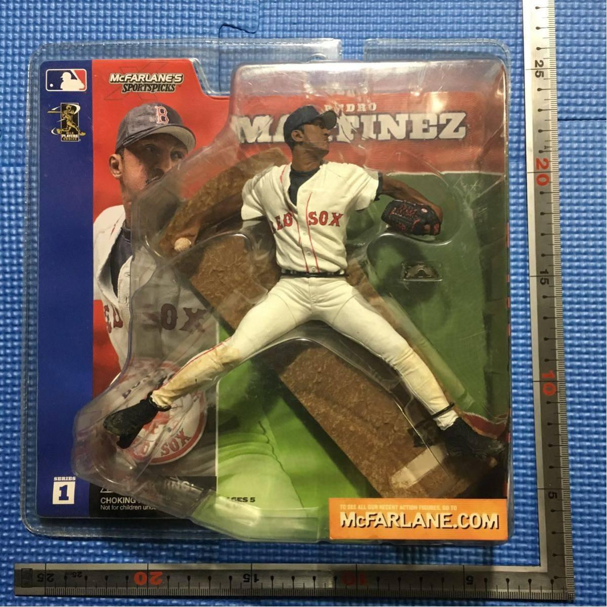 マクファーレン MLB ペドロ マルチネス ボストン レッドソックス フィギュア メジャーリーグ ベースボール 未開封 貴重 グッズの画像