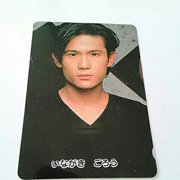 稲垣吾郎さん 免許型カード 1枚