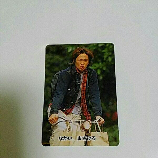 中居正広さん 免許型カード 1枚
