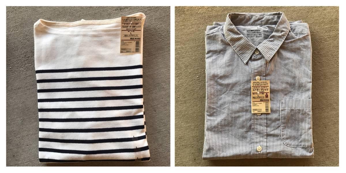 [新品]無印良品 ストライプシャツ+ボーダーTシャツ+クルーネックセーター+