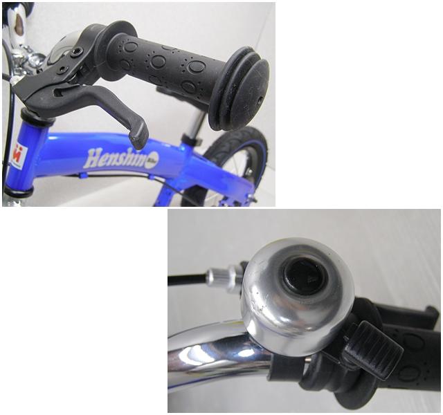 O-1【福岡県久留米】へんしんバイク 青 ペダルなし自転車 Henshin バランスバイク ランニングバイク_画像6