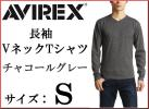 AVIREX Avirex long sleeve V neck T-shirt S charcoal gray AVIREX new goods military long T
