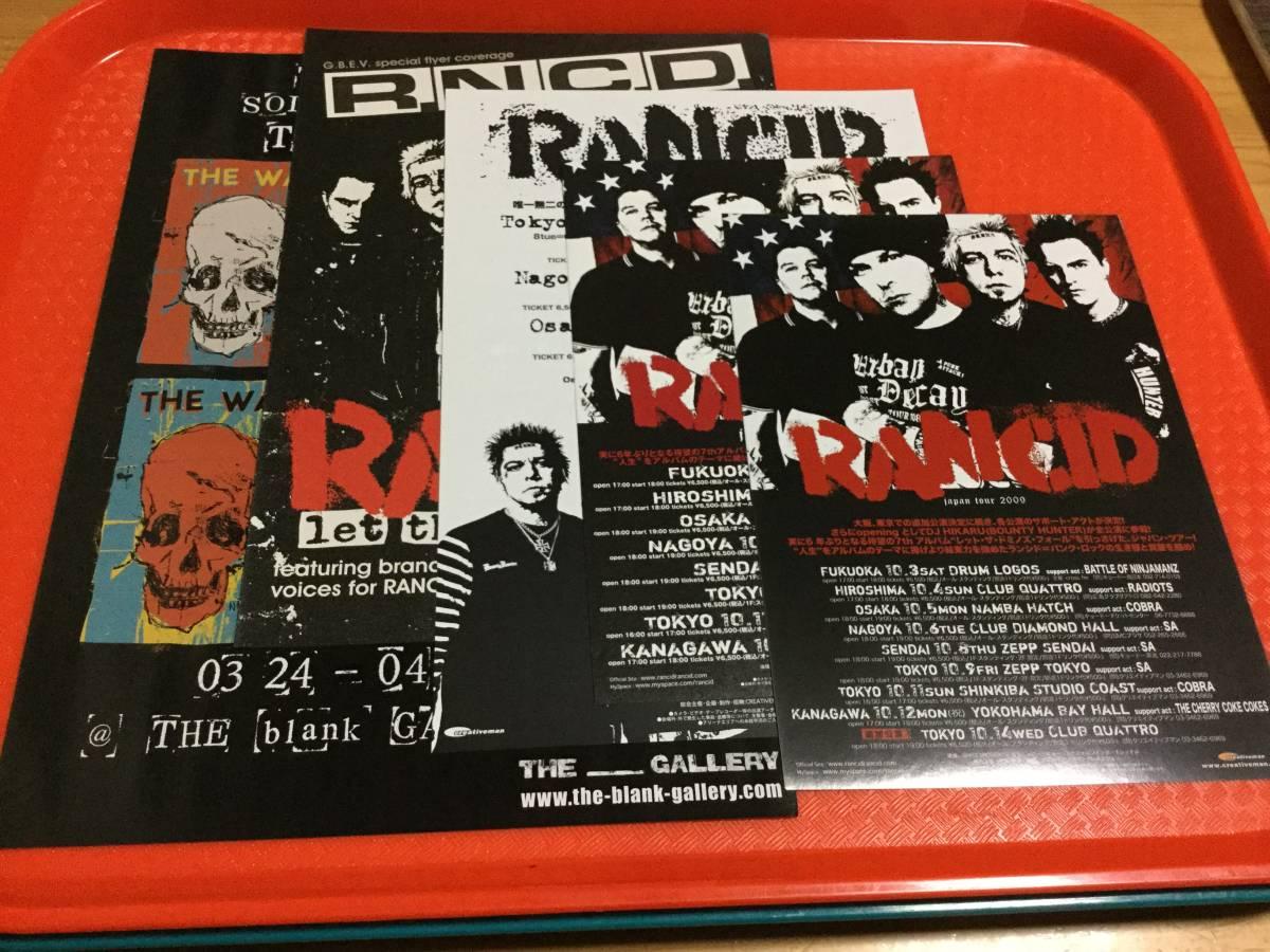 ランシド RANCID チラシ5種 来日公演 PUNK パンク ☆即決 2008年来日公演 2009年来日公演 ティム・アームストロング 個展