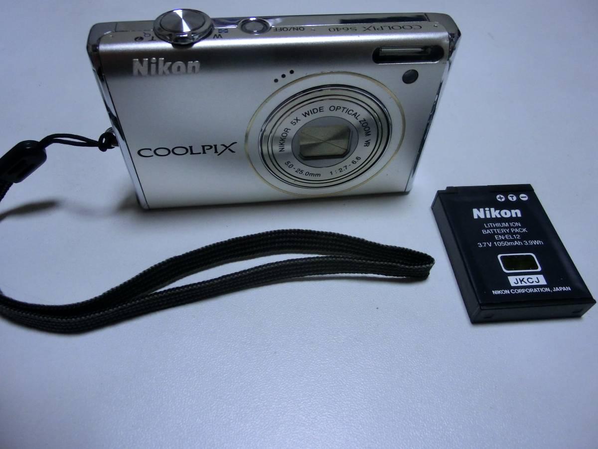 ◆Nikon  ニコン COOLPIX S640 (1220万画素/光学5倍)稼働品