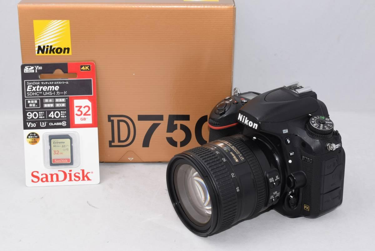 ☆展示品☆Nikon ニコン D750 24-85 VR レンズキット ☆フルサイズ 2432万画素 元箱 ☆SanDisk製SDカード32GB付 ☆メーカー1年保証付