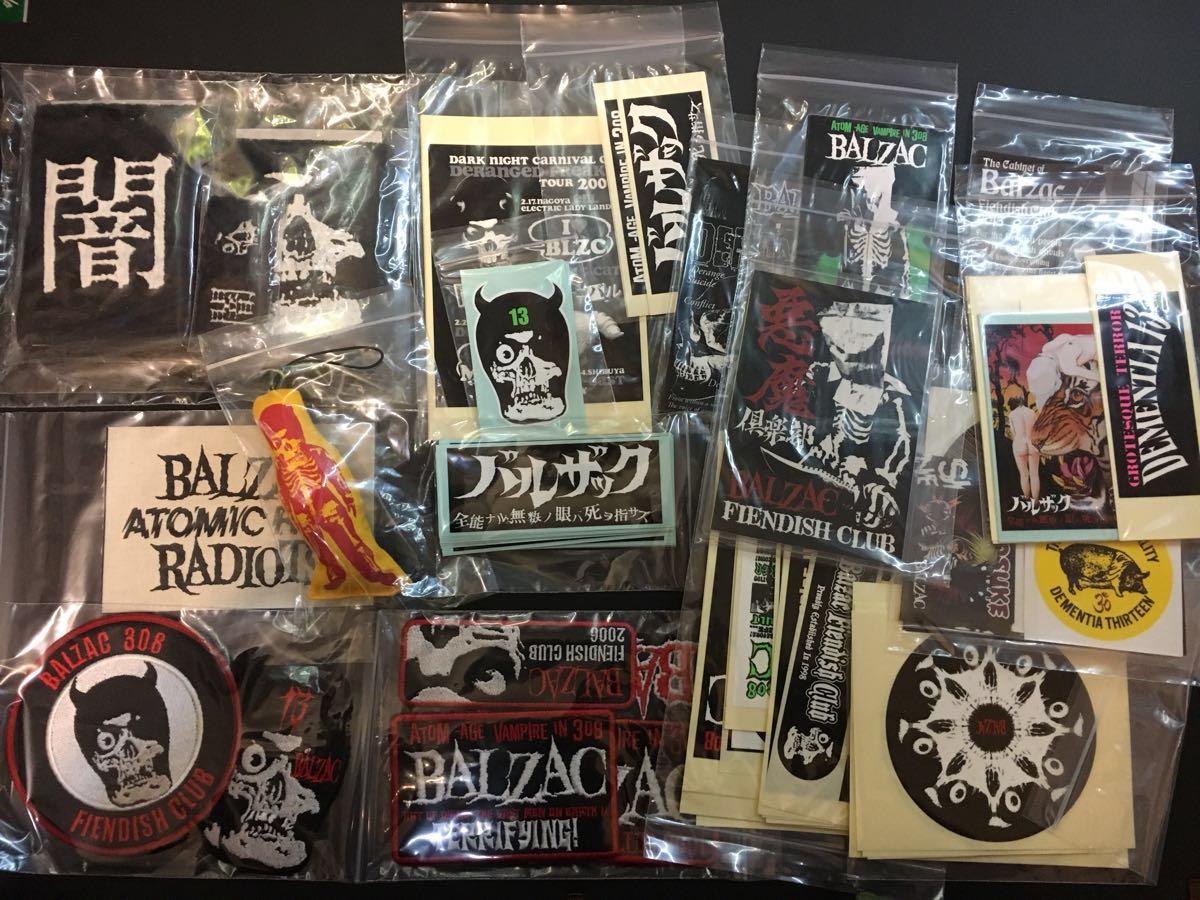 BALZAC グッまとめ パッチ 缶バッジ ステッカー リストバンド Tシャツ キーホルダー バルザック