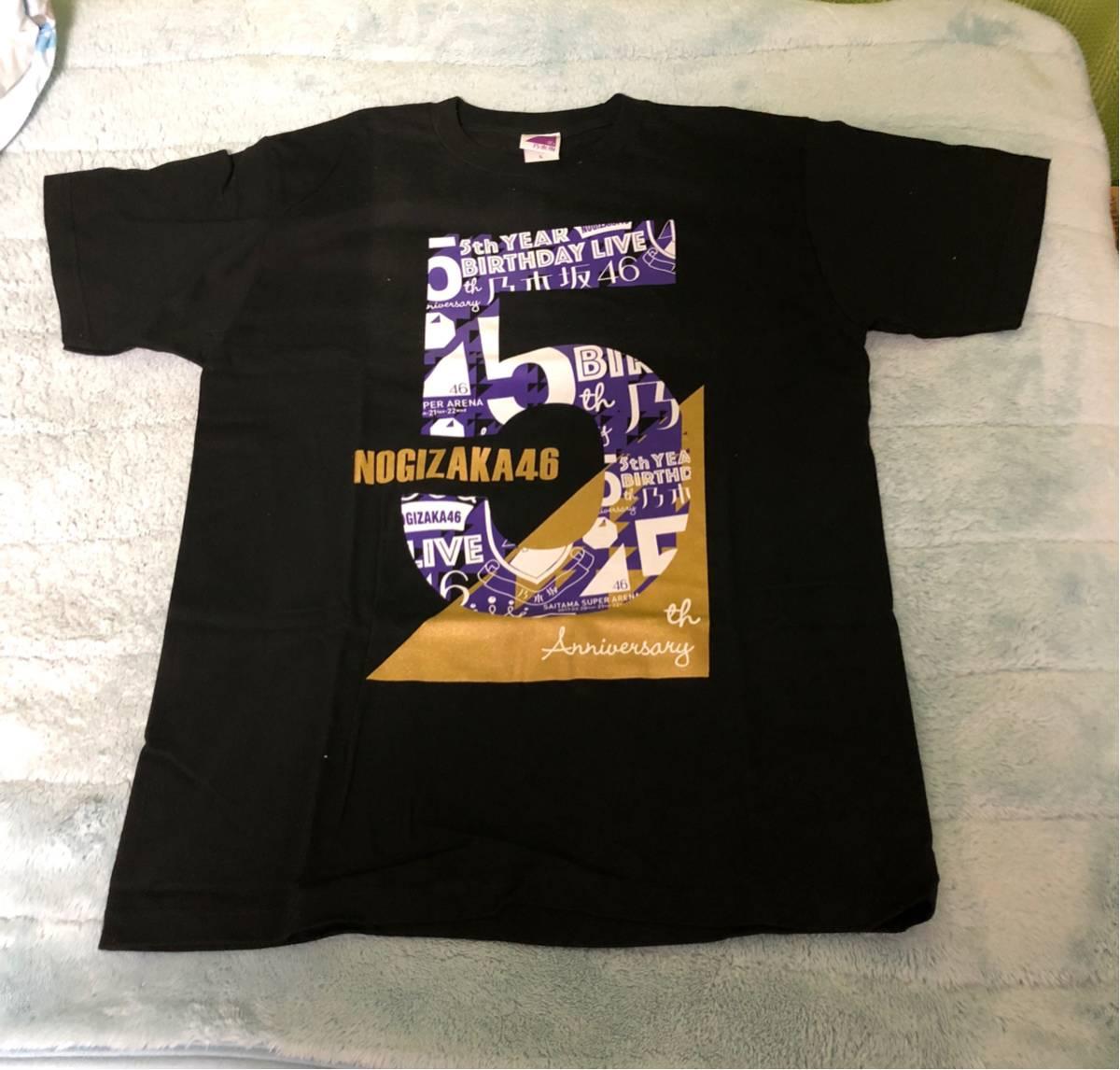 乃木坂46 5th Year Birthday Live Tシャツ