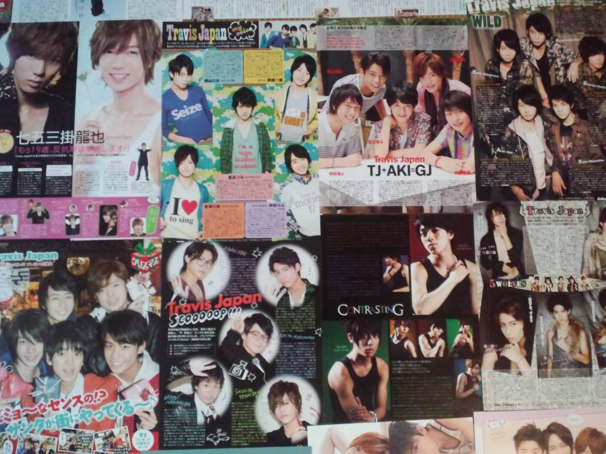 ★ジャニーズJr.★Travis Japan☆切り抜き(50枚)no1☆