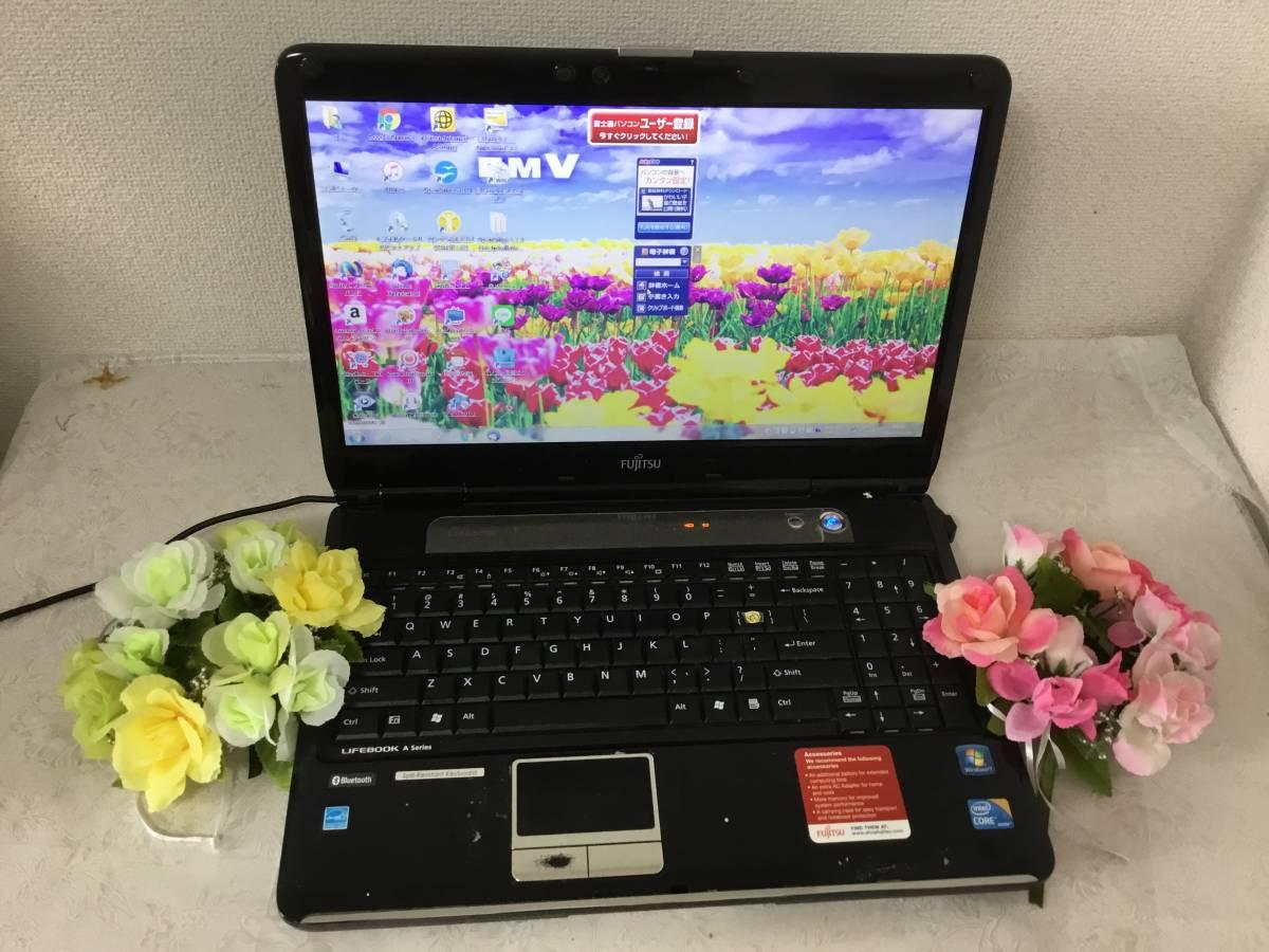 最新Windows10】富士通 AH55/C☆Core i5☆HDD320GB/メモリ4GB/office2013/HDMI/☆itunes ☆到着後すぐにお使いいただけます♪