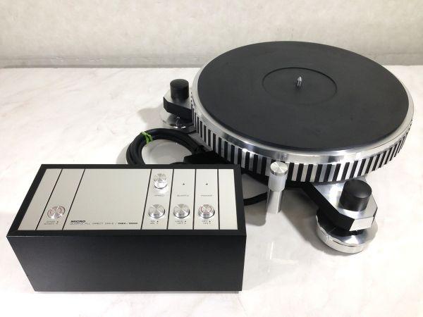 c4313-1 動作良好 外観良品 MICRO マイクロ DQX-1000 DQX1000 ターンテーブル コントロー