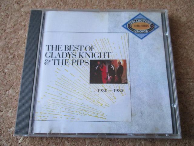 グラディス・ナイト&ザ・ピップス/The Best Of Gladys Knight & The Pips 92年 大傑作・大名盤♪! 究極濃厚ベスト♪! 廃盤♪!_画像1