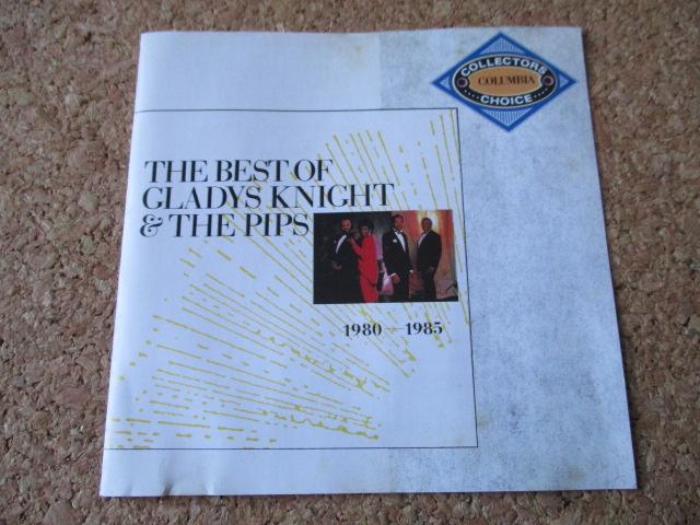 グラディス・ナイト&ザ・ピップス/The Best Of Gladys Knight & The Pips 92年 大傑作・大名盤♪! 究極濃厚ベスト♪! 廃盤♪!_画像4