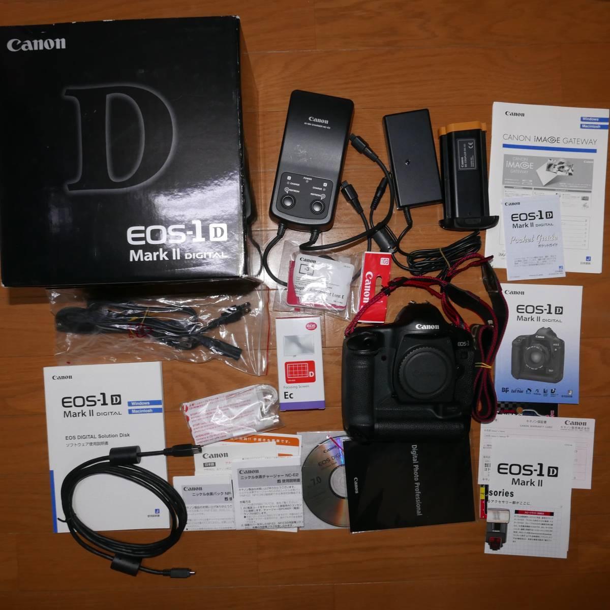 Canon EOS-1D MarkII 動作確認済み