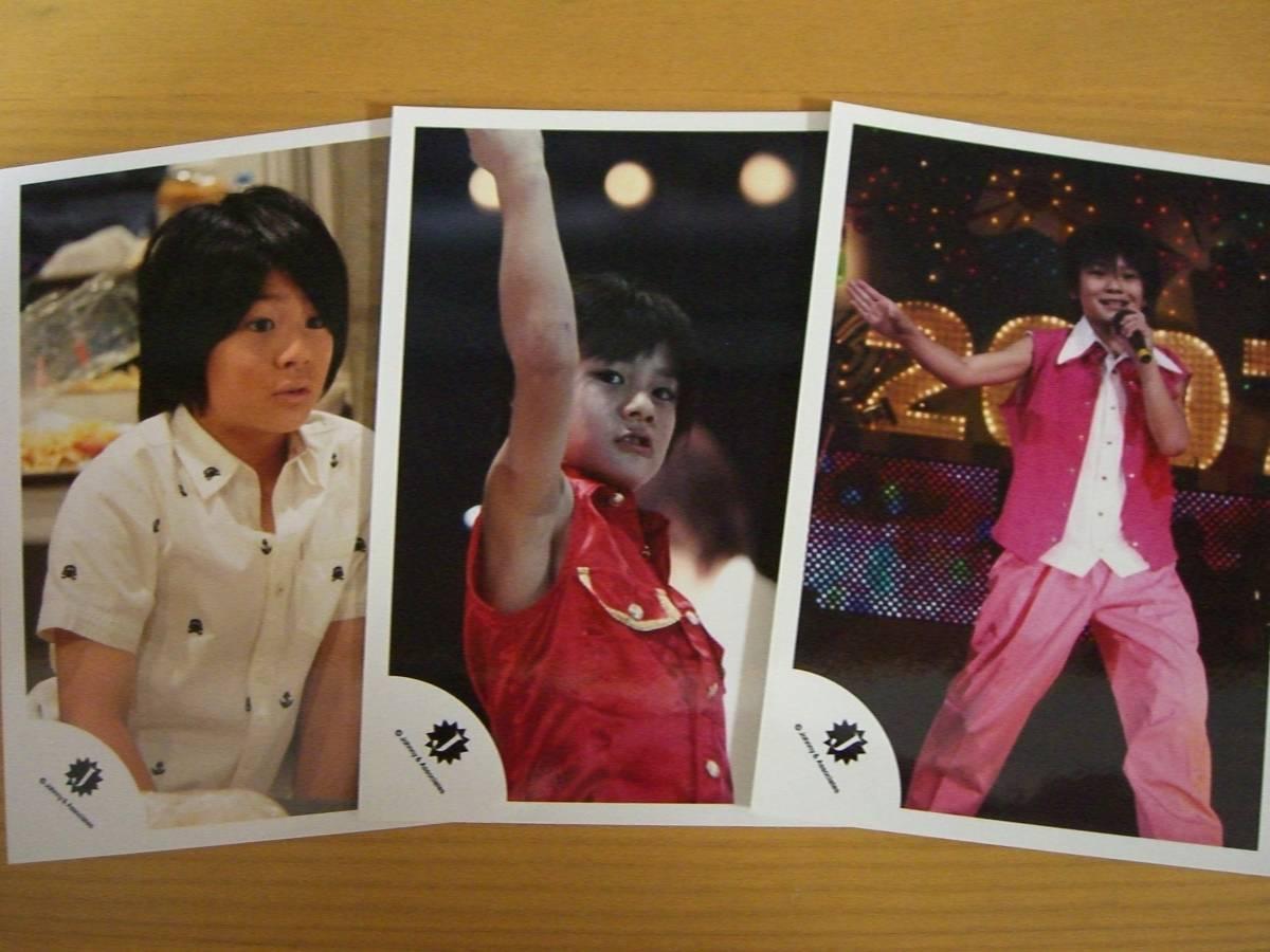 Six TONES 森本慎太郎 公式写真 3枚セットB