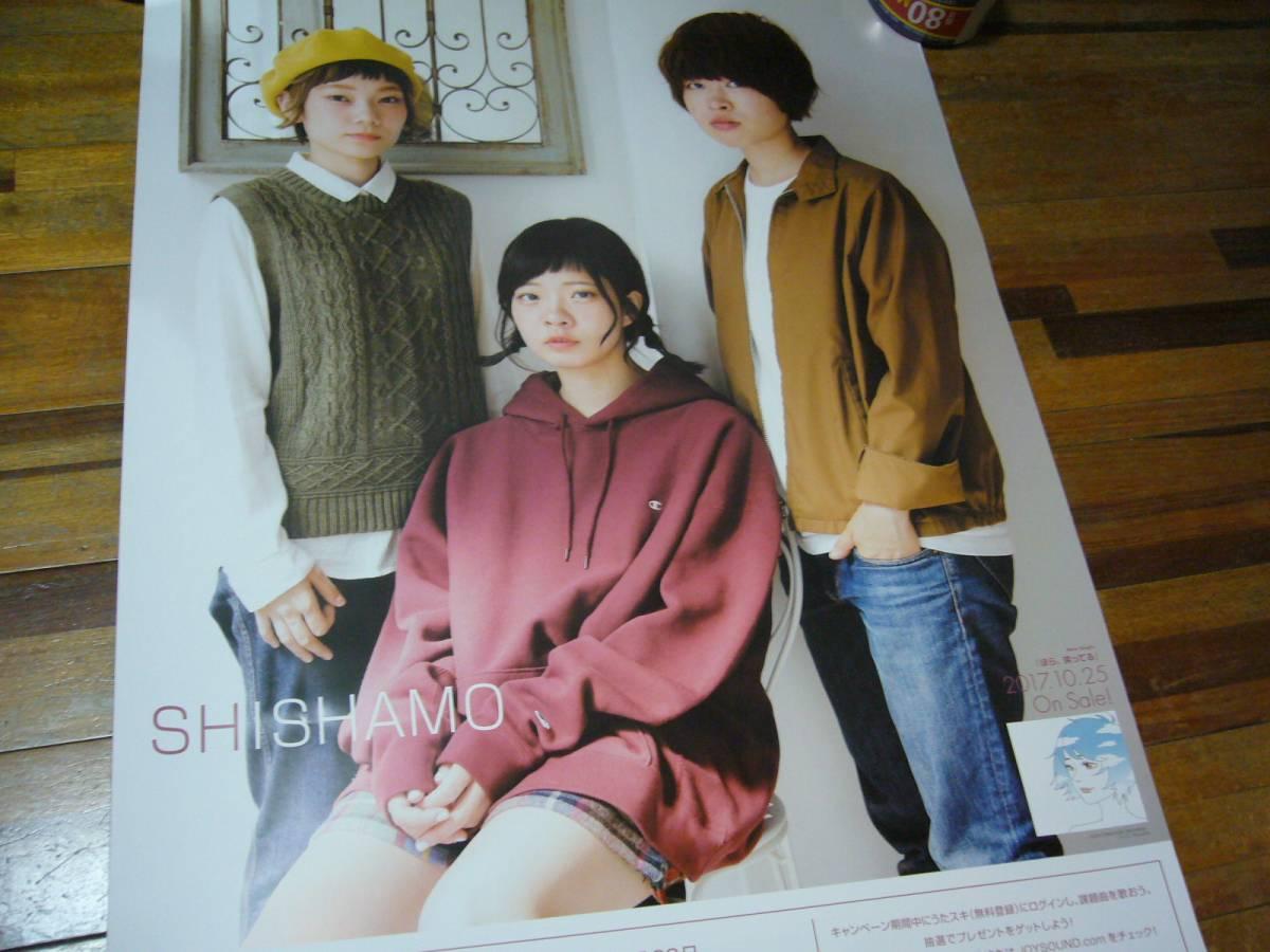 特大A1 ポスター SHISHAMO (ししゃも)
