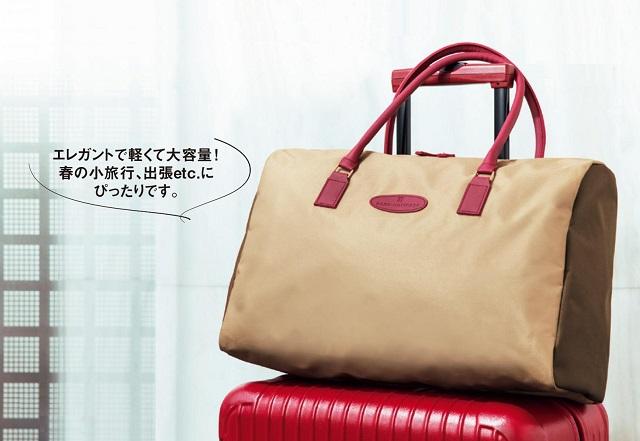 【新品】GLOW グロー 2017年3月号【付録】旅行用にも!軽くて大きなボストンバッグ