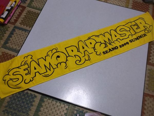 ▽ seamo シーモ ★ 2009 【 マフラータオル 】