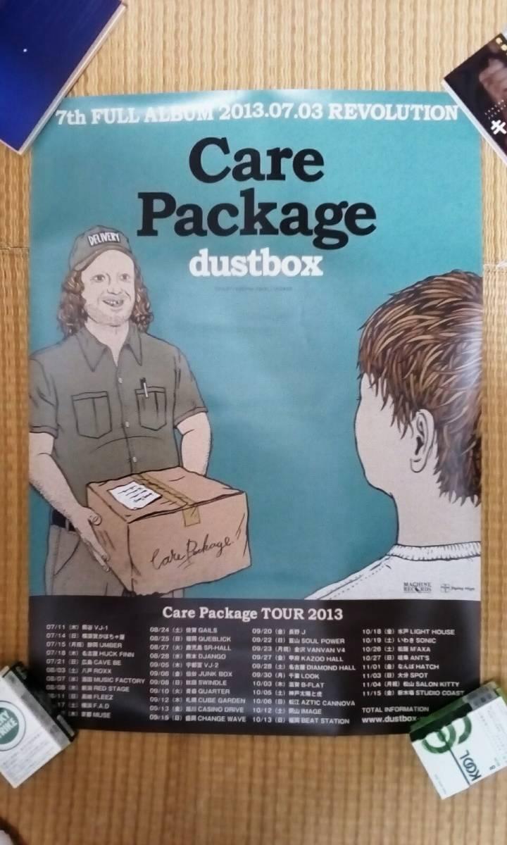 ★dustbox ポスター② ダストボックス