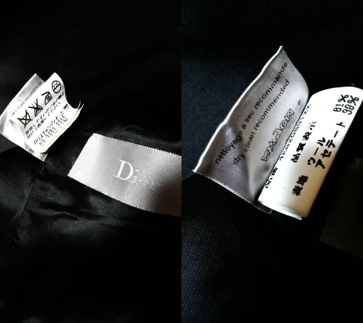 国内正規新古 Dior Hommeディオールオム スモーキングラペルジレ黒 ピークド光沢ラペルブラックベスト 最小38 XXS ジャケット以上の存在感!_画像9