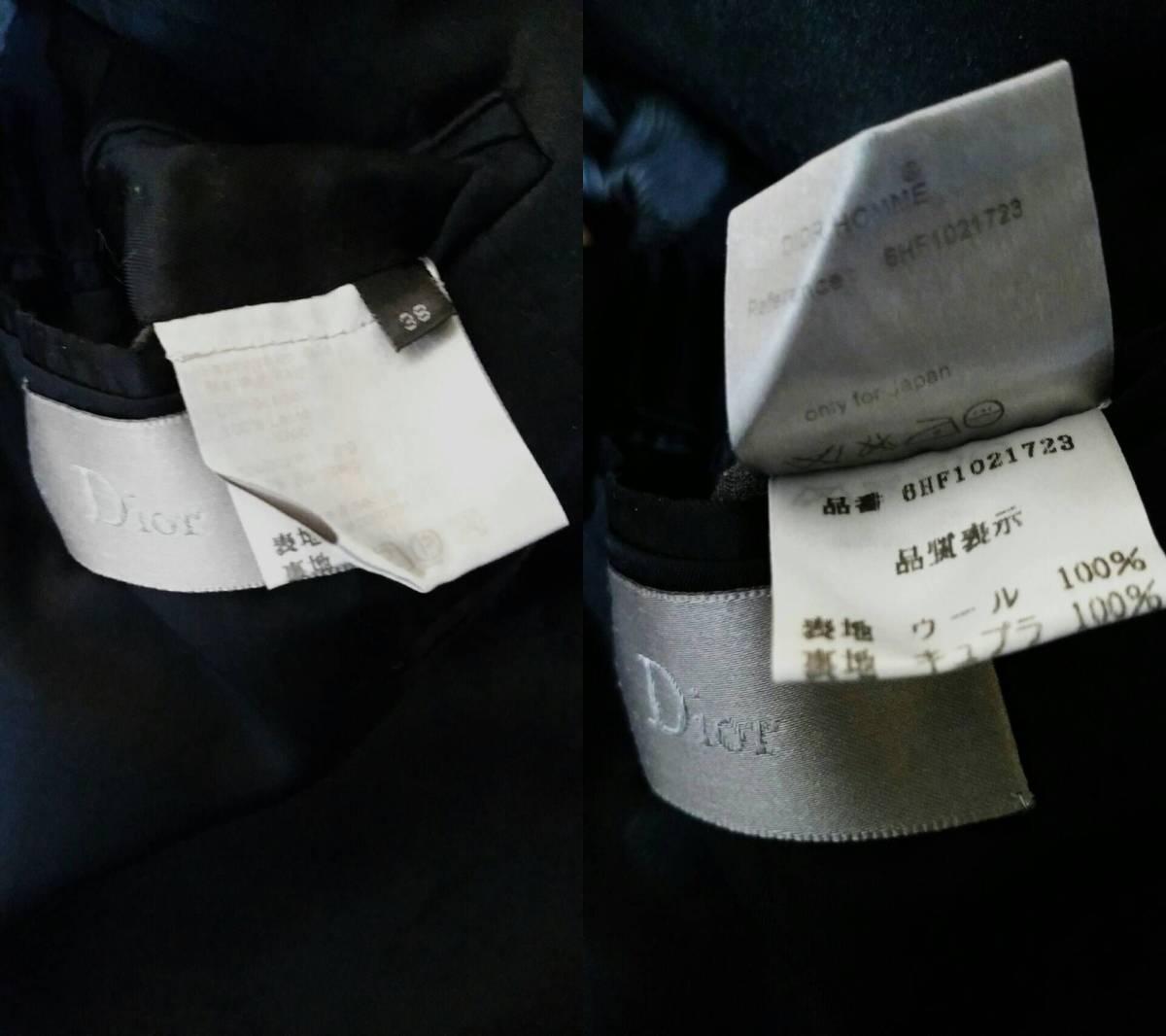 国内正規 レア Dior Hommeディオールオム スモーキングジャケット黒 最小38 ブラック 光沢ラペル×ライン 1BテーラードJK 6H 男女兼用可★_画像9
