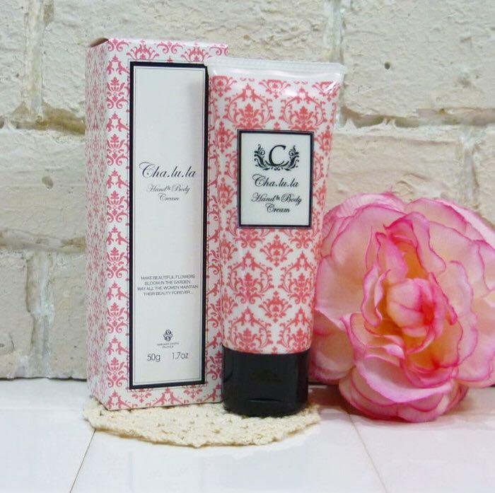 シャルラ H&Bクリーム チャームフレグランスの香り 50g<ハンド&ボディークリーム>_画像1