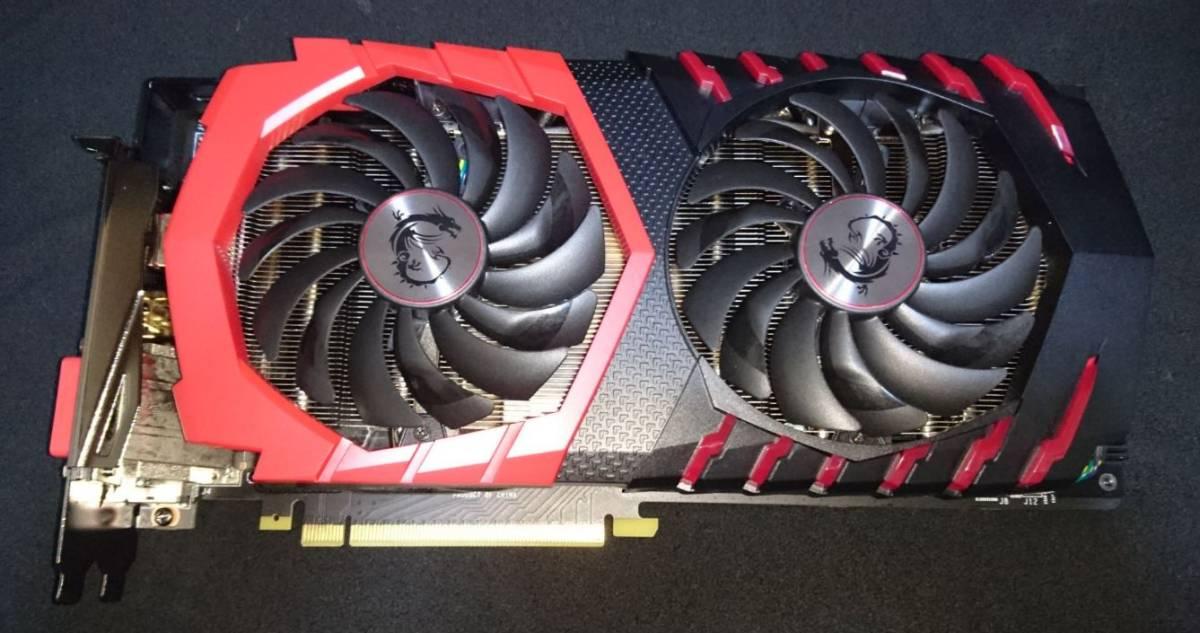 MSI GeForce GTX 1080 GAMING X 8G  中古品_画像2