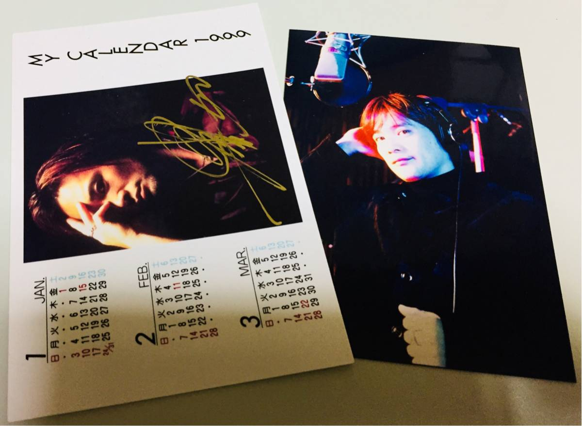 直筆サイン入り&生写真★影山ヒロノブ★ ファンクラブ限定★1999