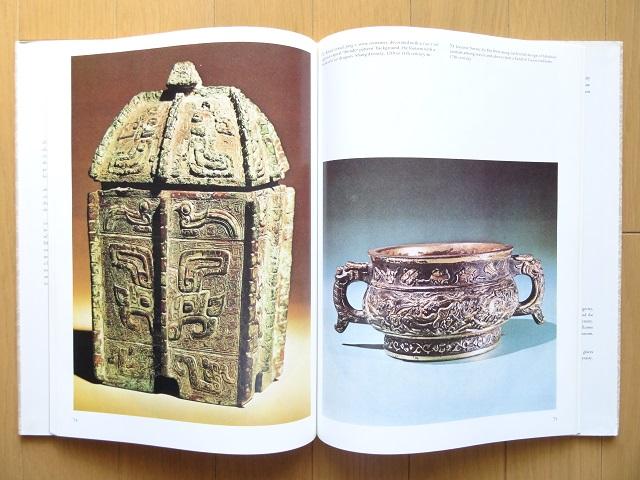 洋書◆東洋のアンティーク写真集 本 工芸品 彫刻 陶磁器 印籠_画像3