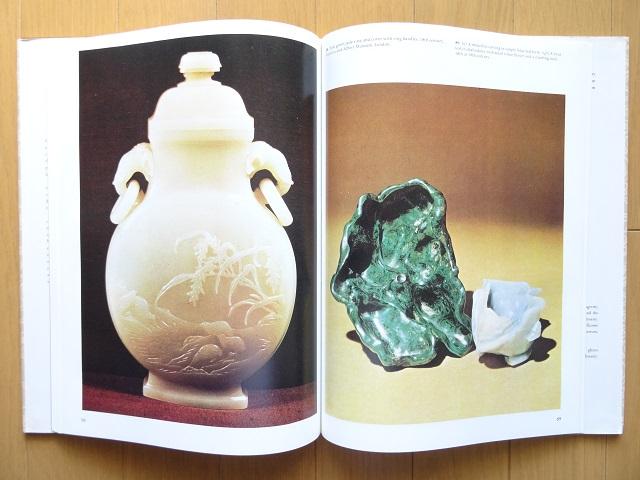 洋書◆東洋のアンティーク写真集 本 工芸品 彫刻 陶磁器 印籠_画像4