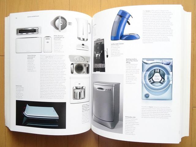 洋書◆インテリア デザイン 1000 写真集 本 家具 照明 カーペット 食器 キッチン 家電_画像2