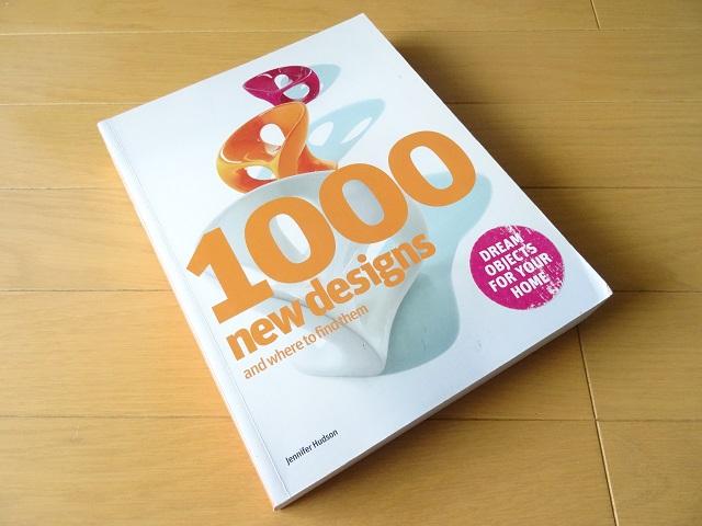 洋書◆インテリア デザイン 1000 写真集 本 家具 照明 カーペット 食器 キッチン 家電_画像1