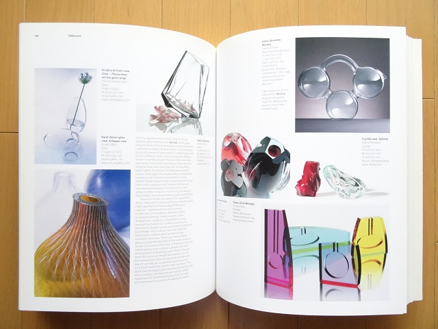 洋書◆インテリア デザイン 1000 写真集 本 家具 照明 カーペット 食器 キッチン 家電_画像4